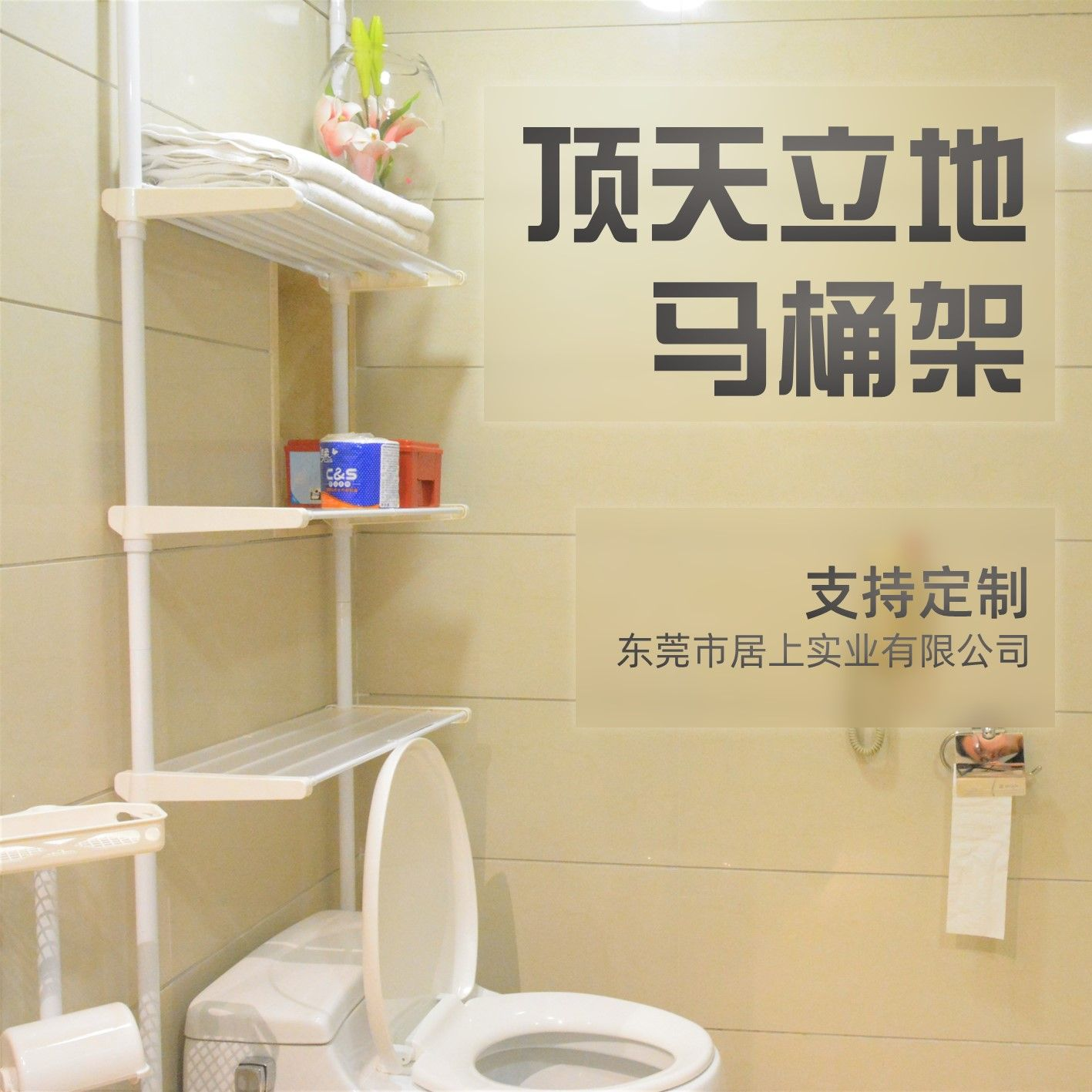 Indomitable And Standing Above The Toilet Shelf Perforation Free Multi Layer Bathroom Supplies Japanese Style Toil In 2020 Toilet Shelves Toilet Storage Storage Rack