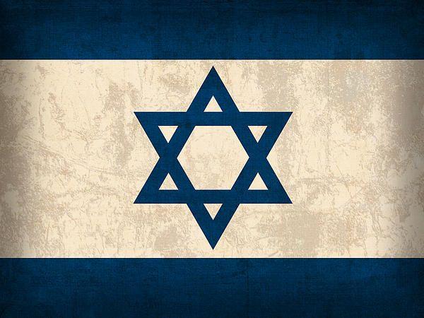 Israel Flag Vintage Distressed Finish