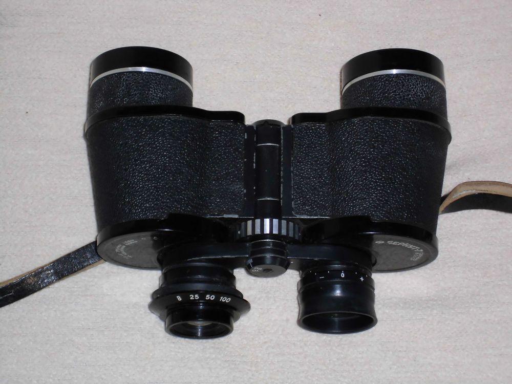 Eschenbach optik in ferngläser günstig kaufen ebay
