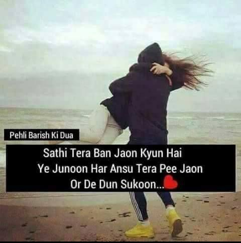 Pin By Saboor Khan On Quotes Cool Words What A Girl Wants Love Quotes