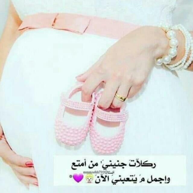Pin By زهره الخليج On بنتي هي كل قلبي Flip Flops Slippers Sandals