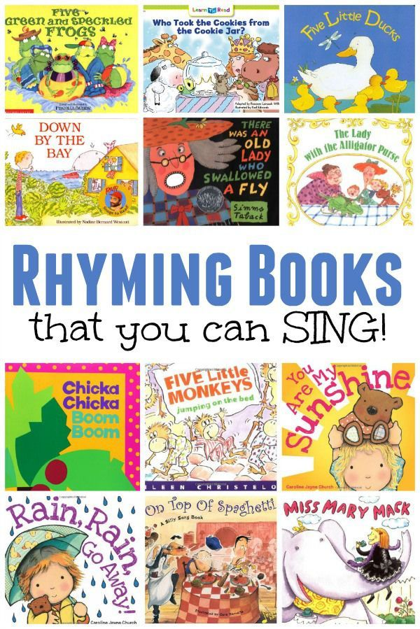 Rhyming Books That You Can Sing This Reading Mama