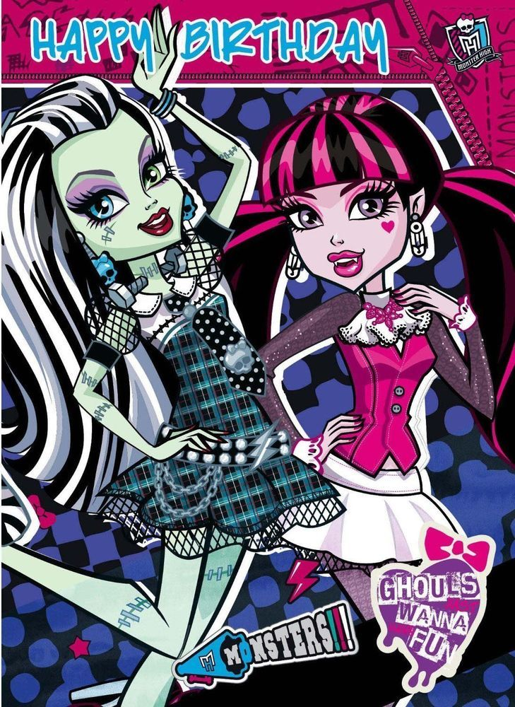 Monster High Happy Birthday Card New Gift Pinterest Happy