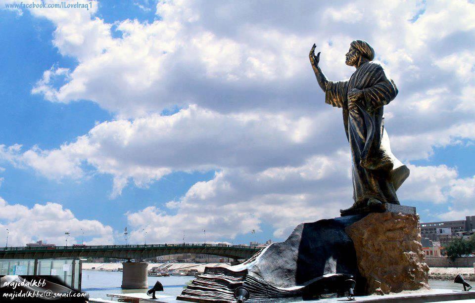 تمثال الشاعر العربي الكبير ابو الطيب المتنبي على ضفاف نهر دجله بغداد Mutanabi Statue In Baghdad Baghdad Iraq Baghdad Iraq