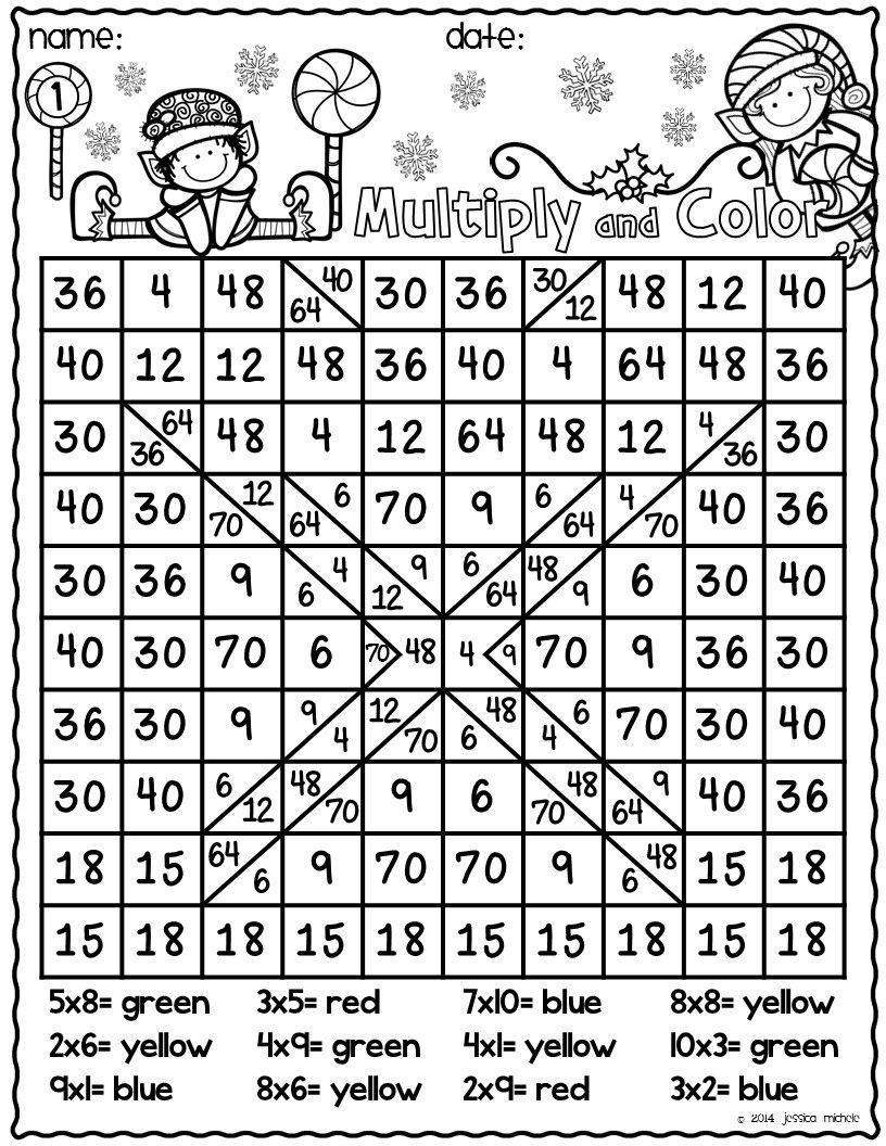 x5 cristmas multiplication worksheets - Поиск в Google (с ...