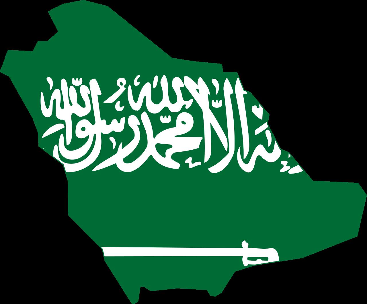 Saudi Arabia Saudi Arabia Flag Ksa Saudi Arabia Saudi Arabia