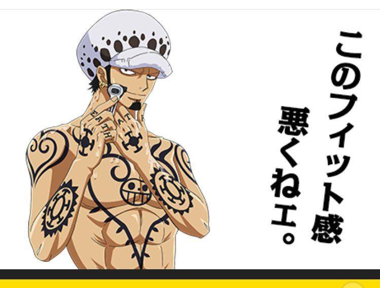 Embedded Law Tattoo One Piece Anime Trafalgar Law