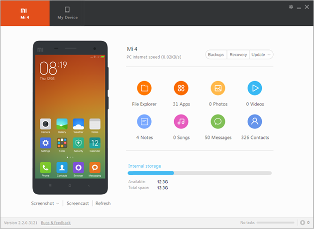 How to Install and Use the Mi Flash Tool | Tech Now | Discount cell
