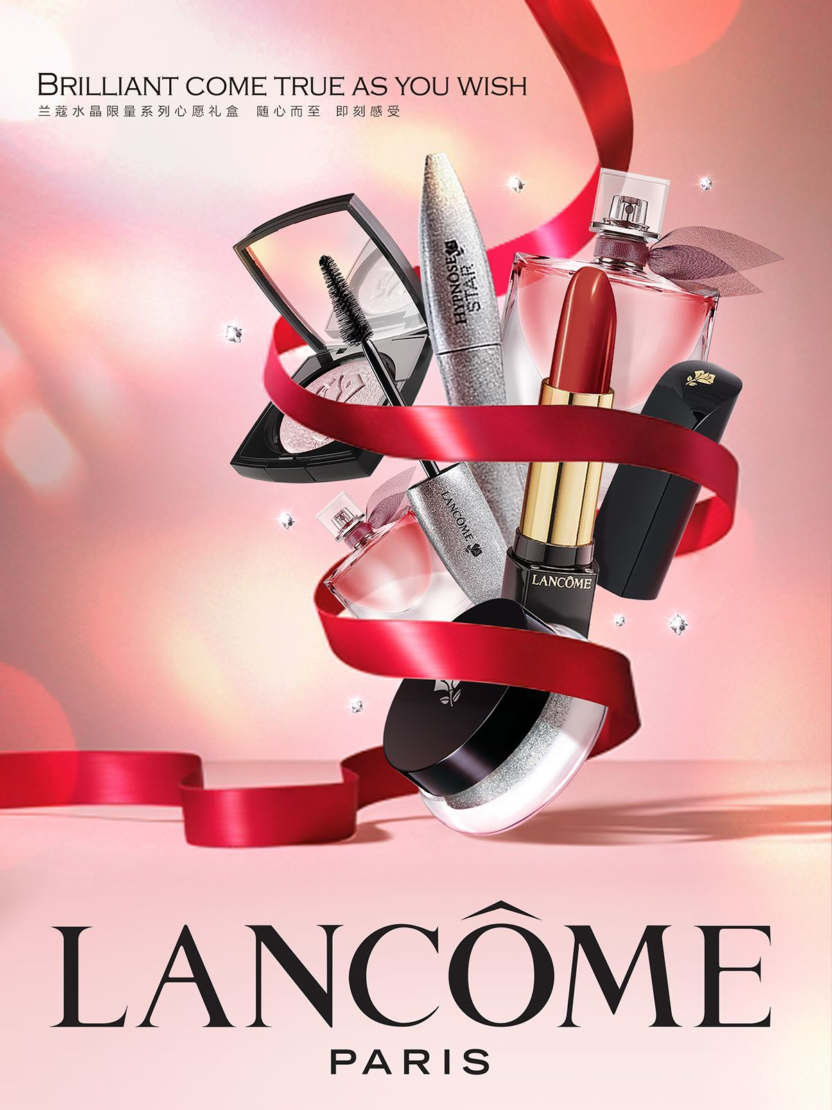 Promotion Key Visual For LANCOME on Behance | Cosmetic design