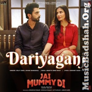 Jai Mummy Di 2020 Bollywood Hindi Movie Mp3 Songs Download In 2020 Mp3 Song Download Bollywood Songs Mp3 Song Download music bollywood hindi indian mp3 songs songspk songs are the best source of hindi movie albums on the web. pinterest