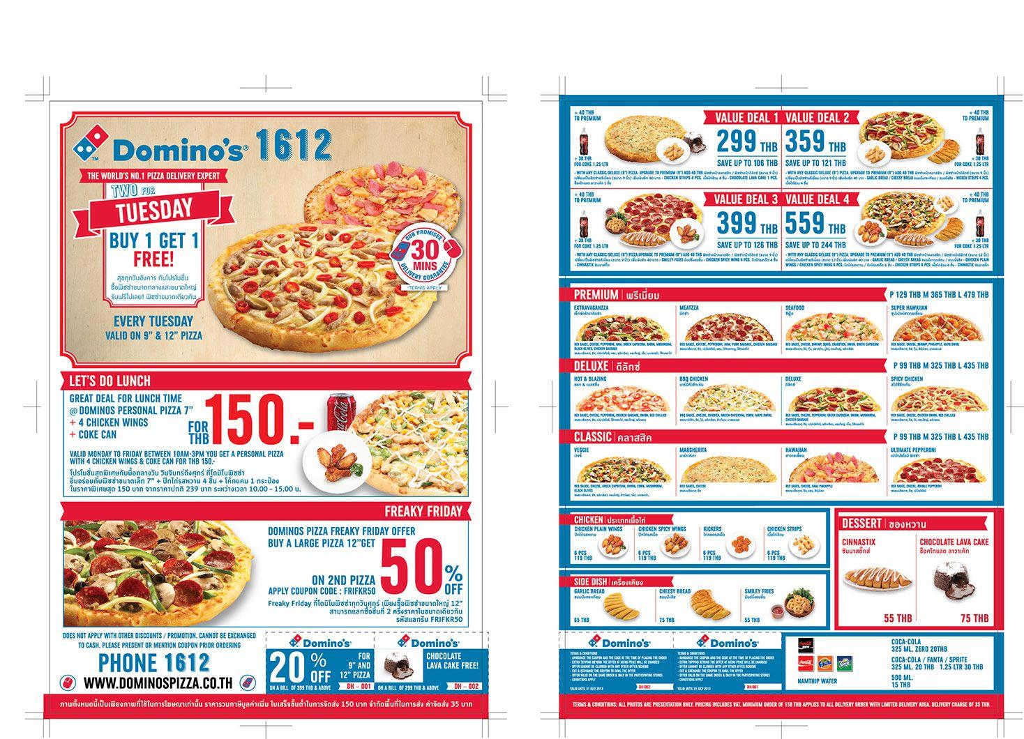 Domino's Pizza Thailand | Pizza, Order pizza online, Supreme pizza