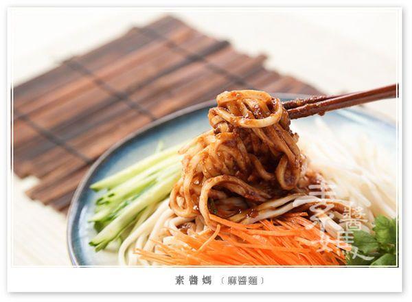 簡單料理-麻醬麵