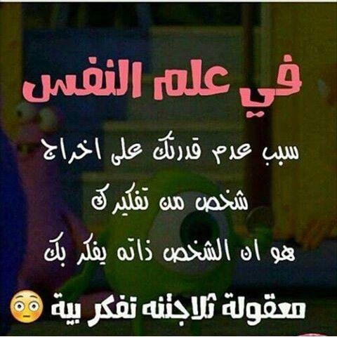 :p ههههههههه