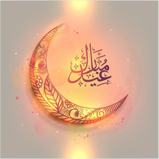 Free download ramadan greeting cards background httpcgvector free download ramadan greeting cards background httpcgvectors ramadan m4hsunfo