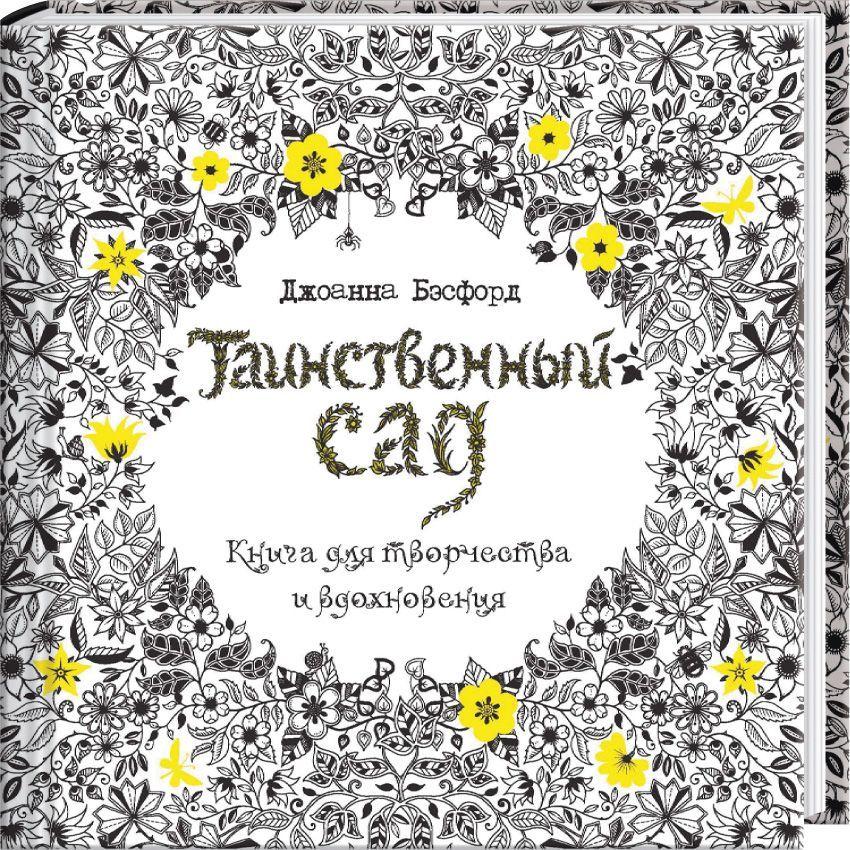 Розыгрыш приза в нашей группе ВКонтакте! Раскраска ...