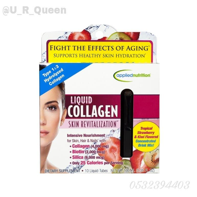 Pin By U R Queen Store On كولاجين Hydrate Skin Collagen Hydrolyzed Collagen