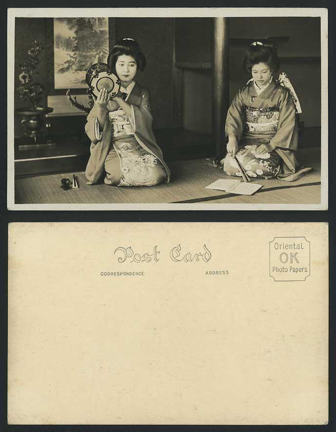 geisha girls with small drum and fan | geisha | Geisha, Movie