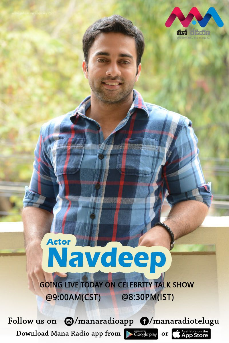 Next Enti Movie Fame Actor Navdeep will be live today at