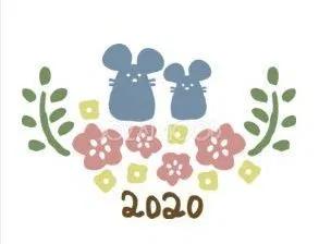 年賀状 無料 写真 フレーム 2020 おしゃれ