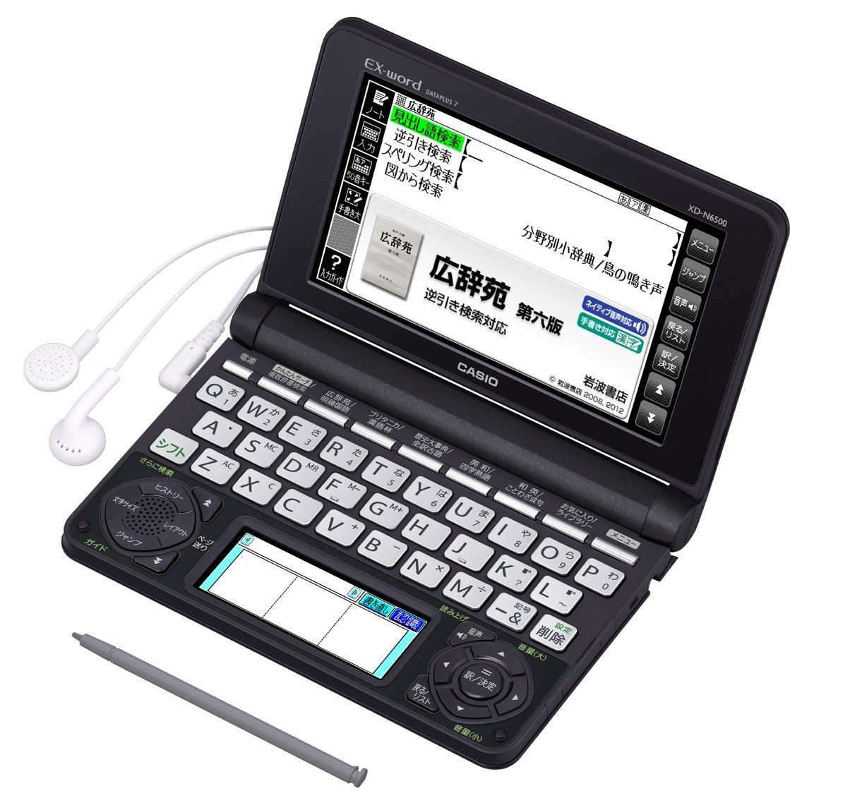 define electronic gadgets