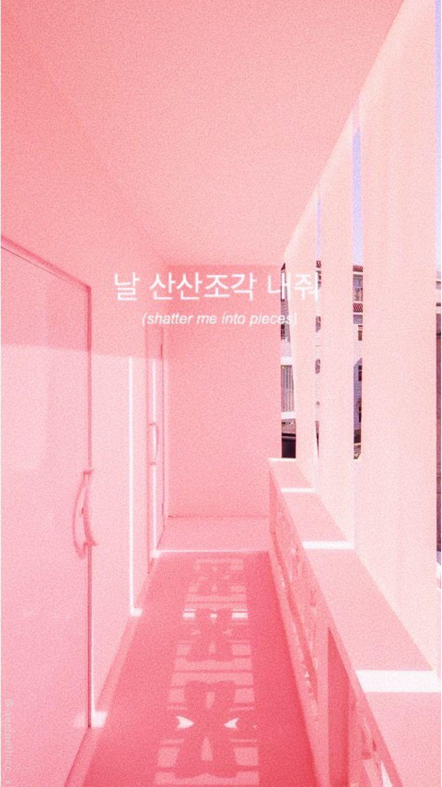 lock screen korean wallpaper iphone
