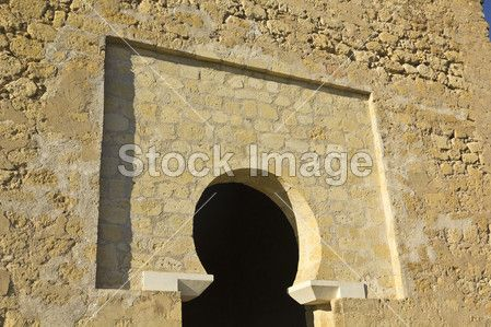Stock Photography Shotshop.com | Royalty-Free Search: islamismus