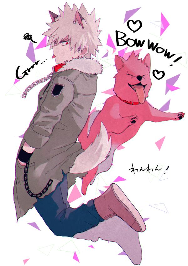 Bakugou Katsuki Dog Kirishima Eijirou Hero Boku No Hero Academia Anime
