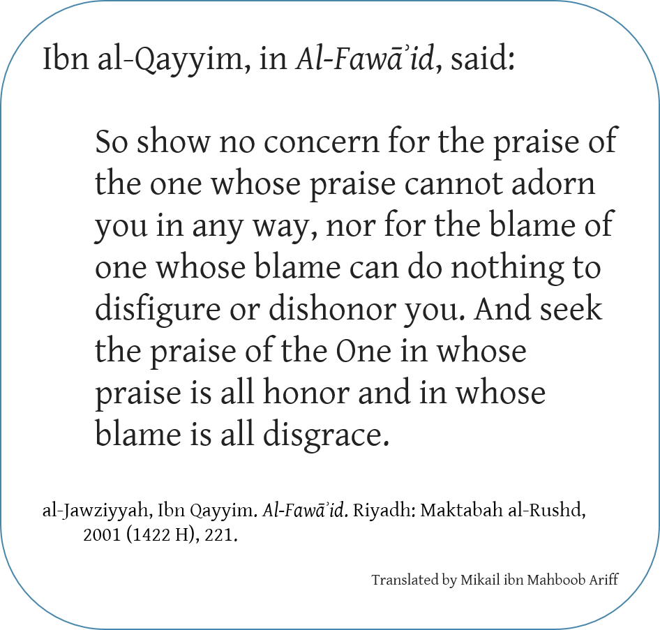 Pin by Farzana Shariff on Quran, hadees and islamic knowledge
