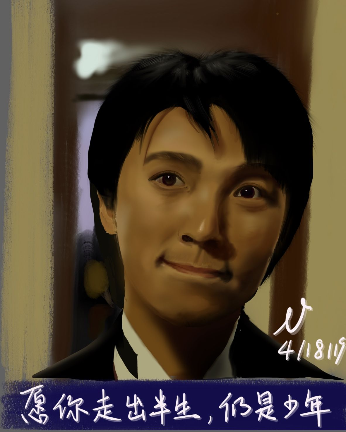 My Portrait Study Of Stephen Chow A Legendary Chinese Actor That