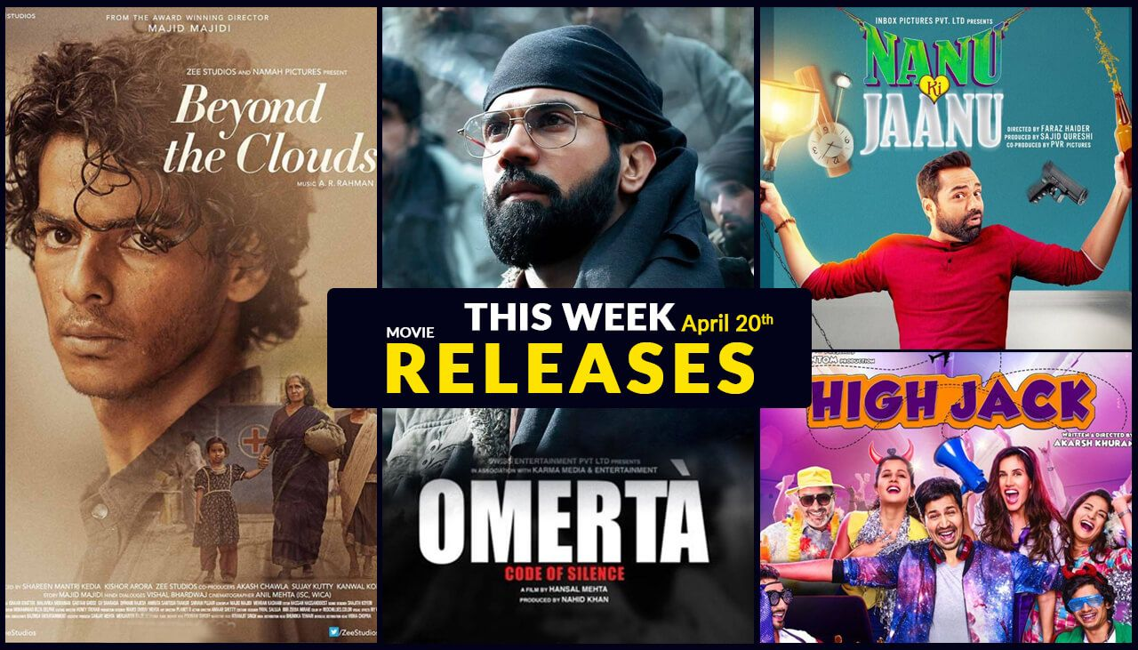 bollywood movies 2018 released in july