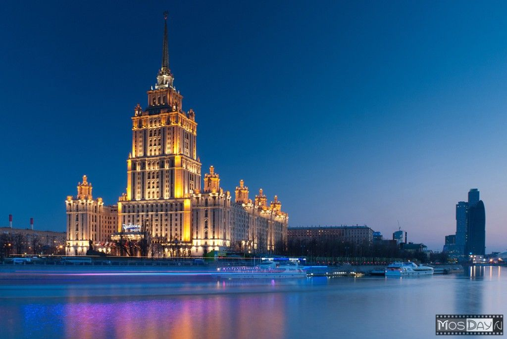 Moscow Hotel Ukraina Photo By Yury Degtyarev Mosday Ru Friendlylocalguides Moscowrivercruise