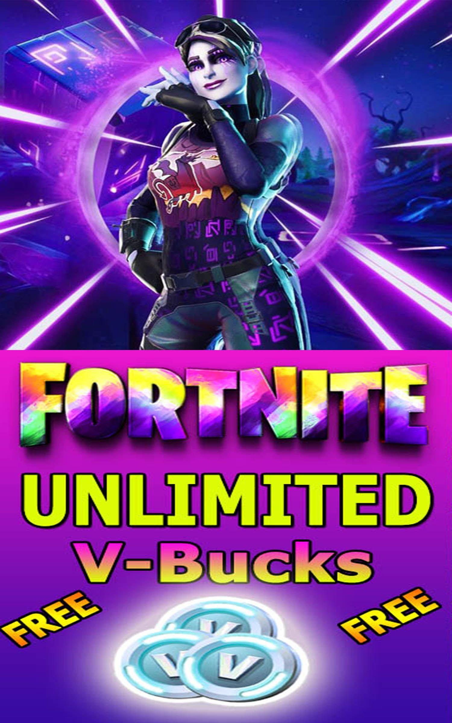 Generate free unlimited fortnite vbucks in 2020