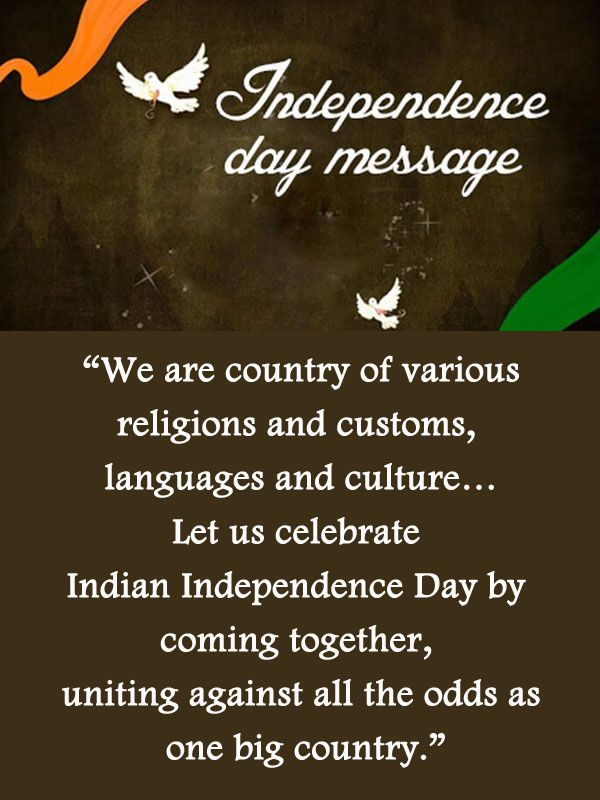Happy independence day 2018 greeting messages and quotes 15 august best sample of indian independent messages are to wishing your surroundings a happy independent day send text messages to encourage them to build a m4hsunfo