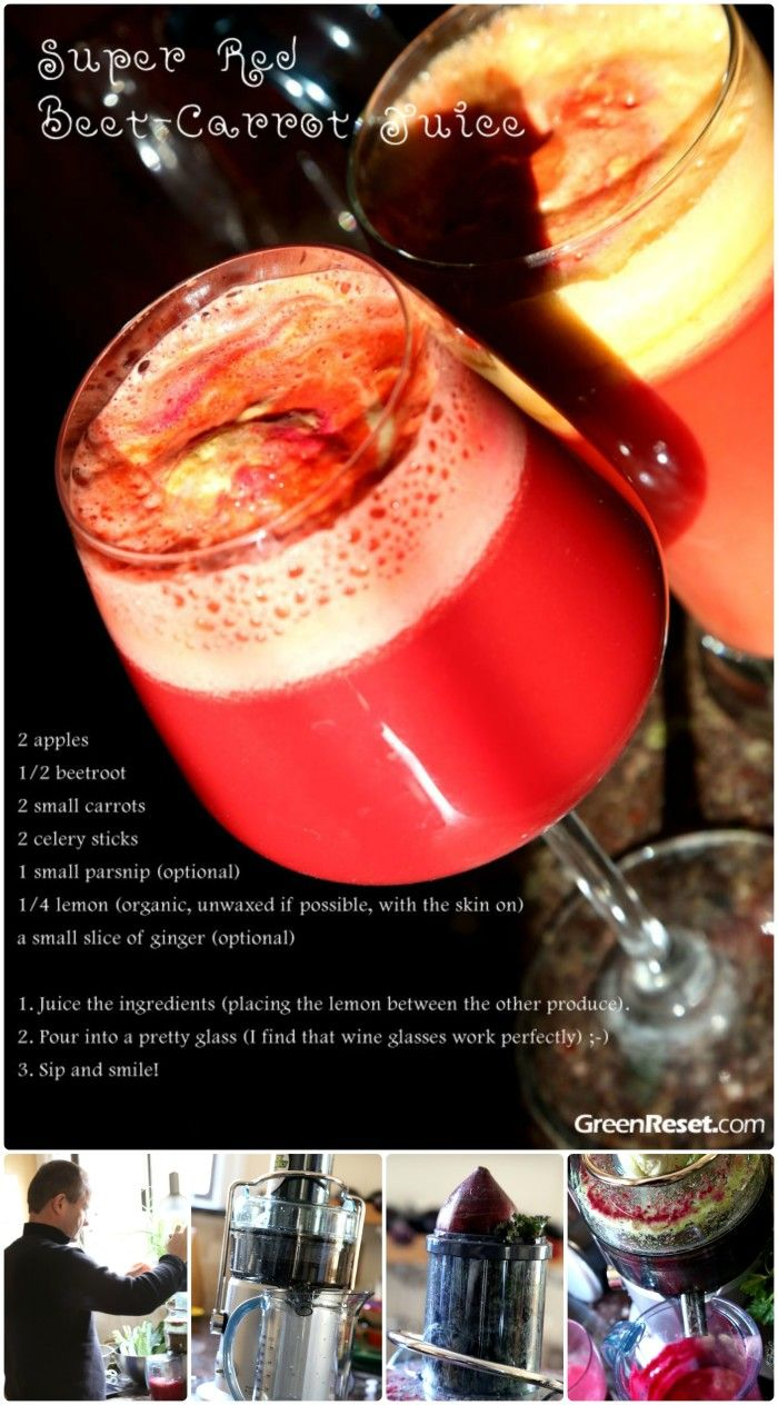 Super Red Beta Carrot Juice Recipe Carrot Juice Juicing Recipes Green Drink Recipes