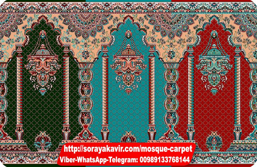 Islamic Carpet For Mosque Minaret Design Soraya Kavir Manufacturer Specialist
