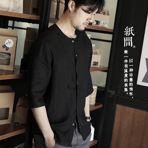 纸间2016新款衬衣男黑色亚麻圆领日系青年休闲纯色七分袖衬衫包邮