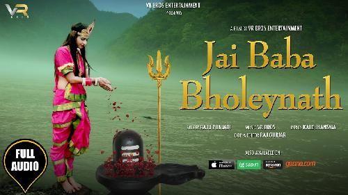 Jai Baba Bhole Nath is Raju Punjabi New Bhole Song 2017