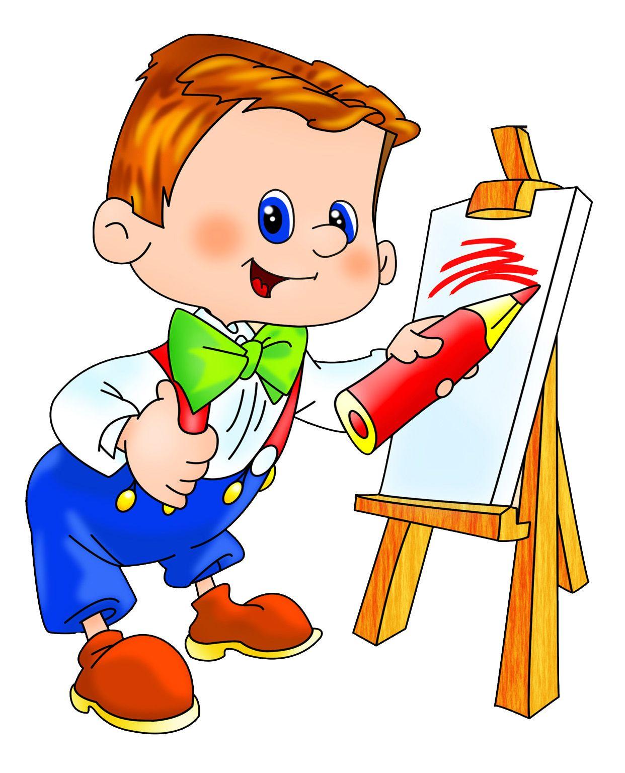 Рисунок детям