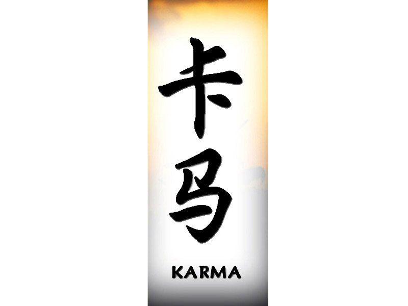Google image result for for Karma symbol tattoo
