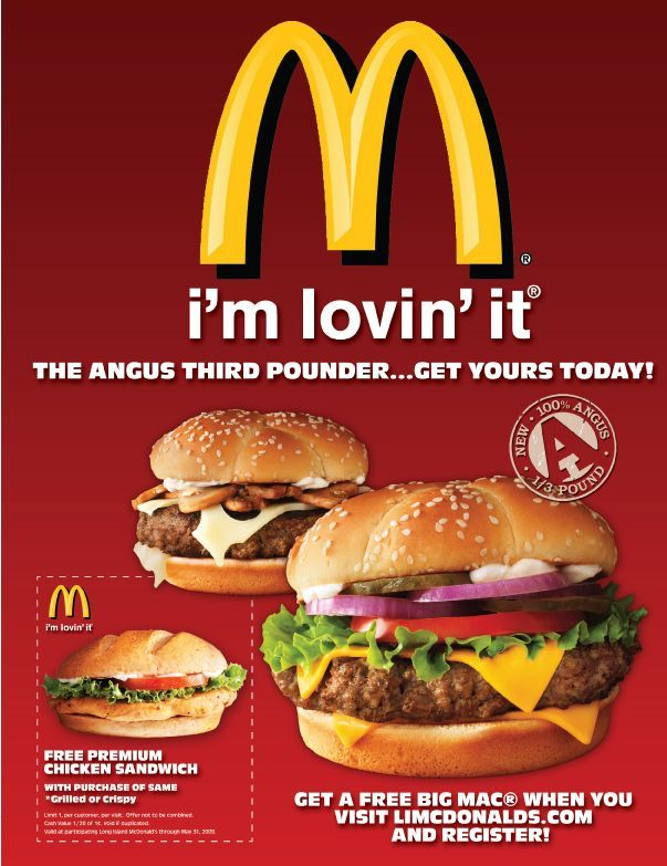 Christmas gift advertising slogans for mcdonalds
