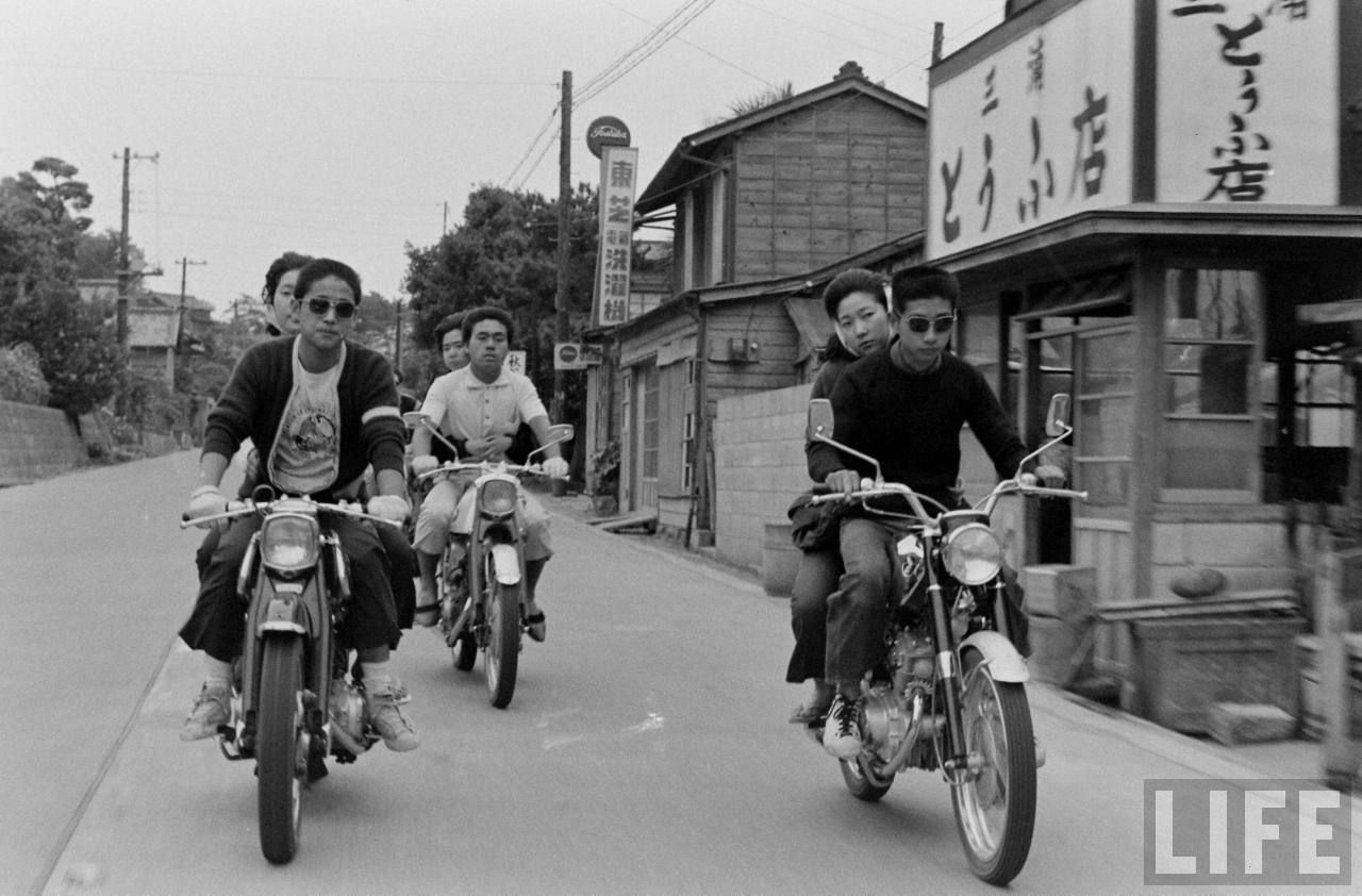 Image result for images of japan in 1960s
