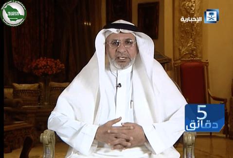 شاهد.. 5 دقائق مع د. عبدالرحمن الزومان http://www.watny1.com/295290.html