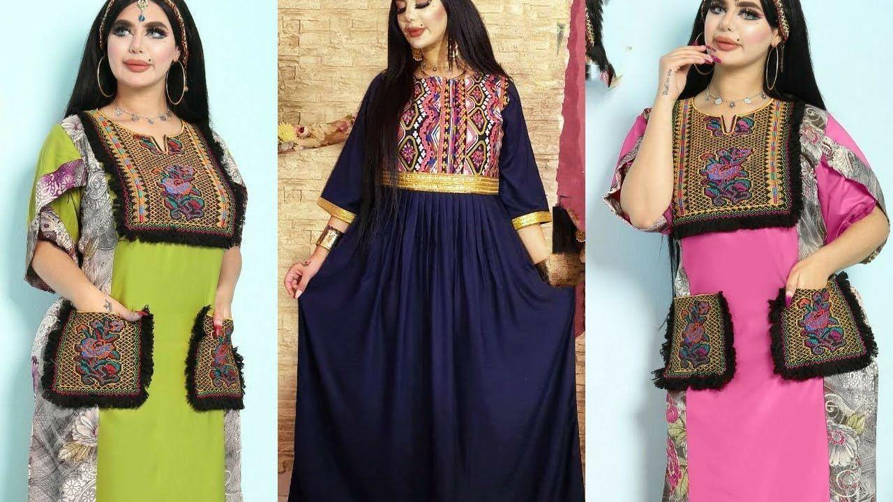 موديلات جلابيات صيفي رائعة ستايل عربى جلابية فخمه جدا Fashion Saree Sari