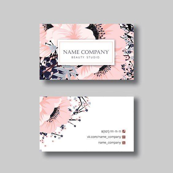 Шаблон визитки | Шаблоны визиток, Дизайн карты, Творческие ...