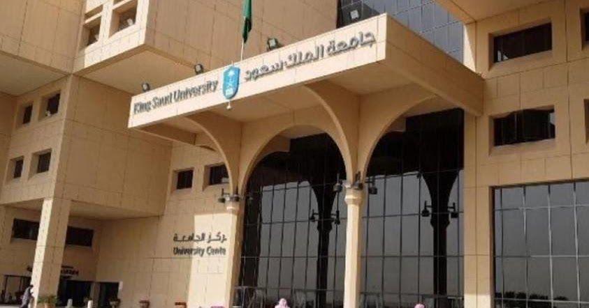 وظائف أكاديمية للجنسين بجامعة الملك سعود يبدأ التقديم عليها الأحد المقبل أعلنت جامعة الملك سعود عن توفر عدد من الوظائف الأكا Basketball Court Basketball Court