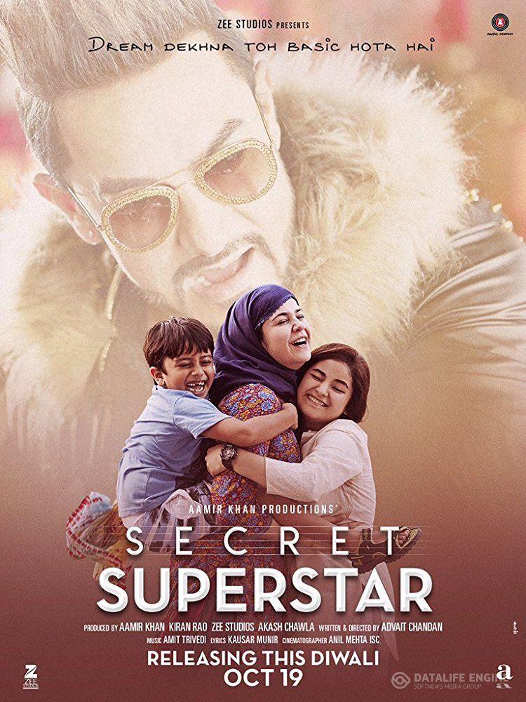 Secret Superstar Izle Hdfilmoynatcom Hindi Movies Online Full