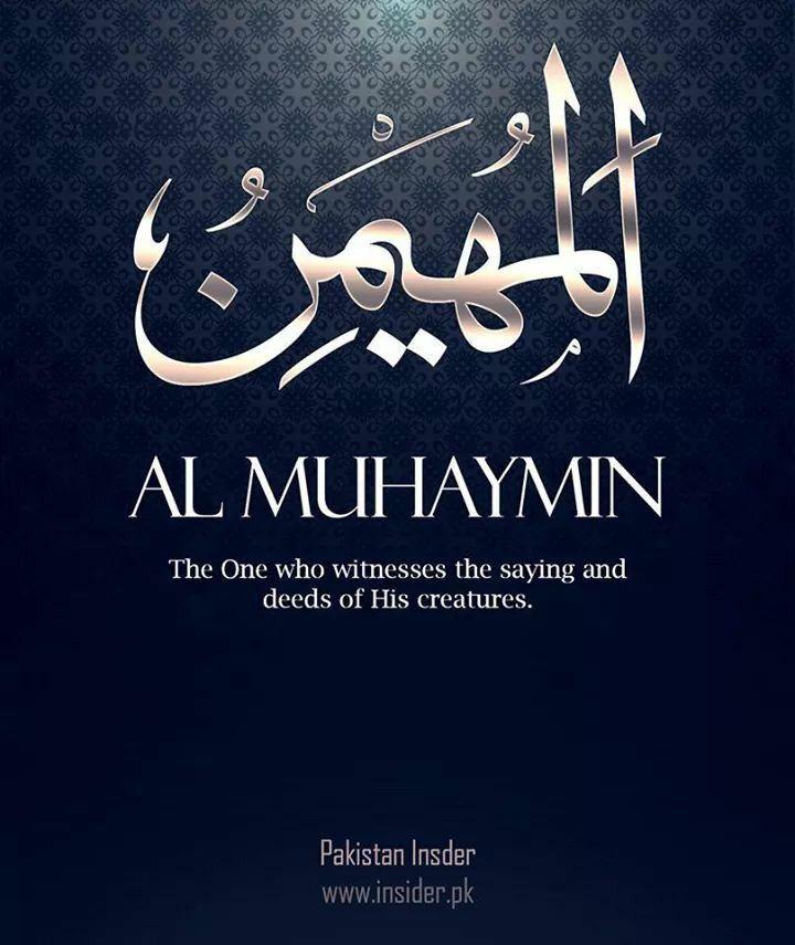 Almujeeb Attayyib Assalam Almateen Aladal Alraoof Alafuww Arraheem