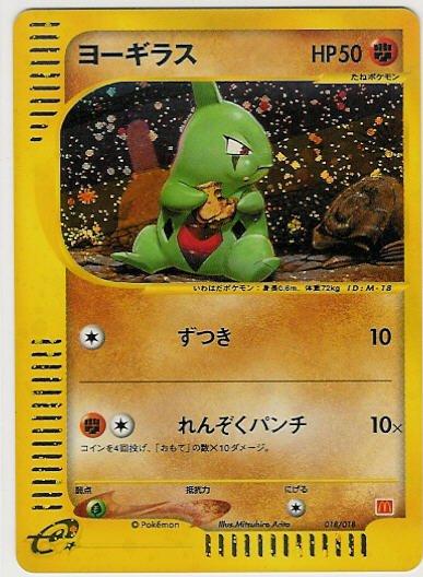 Dedenne Gx Unbroken Bonds Unb 57 Pkmncards Rare Pokemon Cards Pokemon Tcg Pokemon Cards