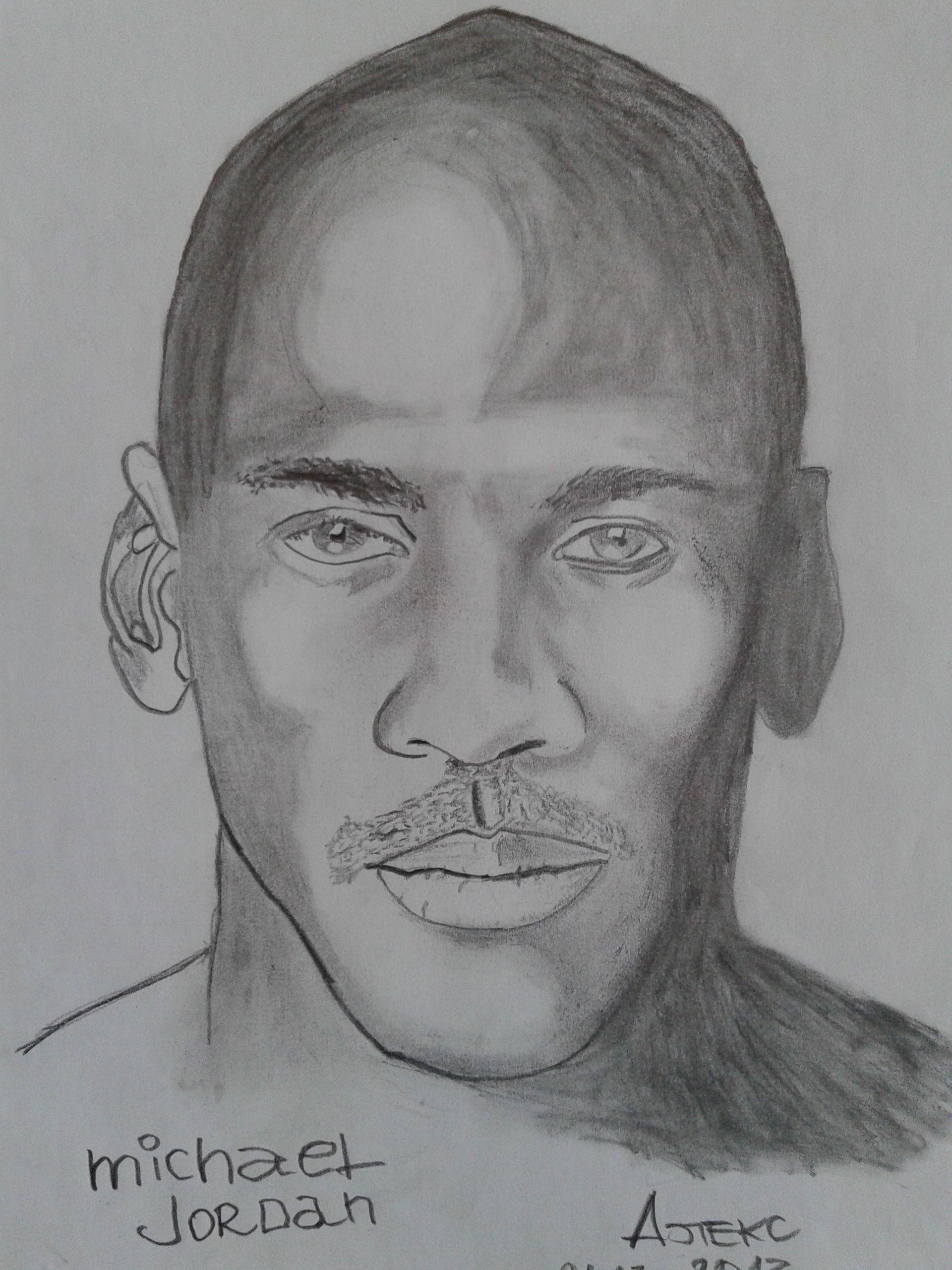 07f640698ec Michael Jordan drawing | My Drawing | Drawings, Sketches, Art