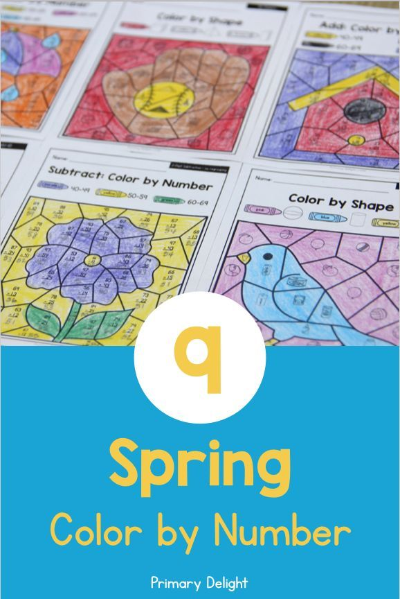 Color by Number for Spring: Addition, Subtraction, Place Value, and ...